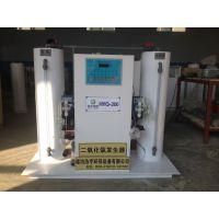 浩宇医疗污水处理设备价格-HYQ