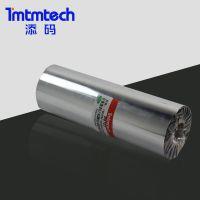 优质宽幅条码碳带 标签打印蜡基碳带 120*300热转印打印机碳带