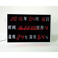广州 天地伟业tc-H307P-L审讯显示屏 时间温湿度LED数码屏 带485叠加