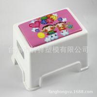 批发新颖塑料小凳子方凳圆凳 韩式创意家用成人塑料凳