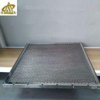 六角型数控厂 冲孔筛板 优质冲孔网
