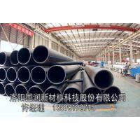 PE管|PE110排水管