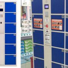 36门超市存包柜价格 条码自助寄存柜行李柜厂家 本品带AVR单片机