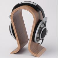 沃尔美厂定制德国设计U型木质耳机架,弯曲木支架,可定制LOGO.