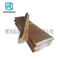 泓颖顺低价出售泰州姜堰区物流包装护角 牛皮纸纸护角规格可定做