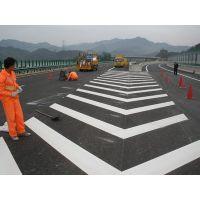 中山开平交通标线,斑马线,恩平箭头划线,公路标线设计施工方案