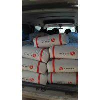 天禾砂浆纤维素成分含量,砂浆纤维素,专用纤维素(在线咨询)