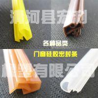 木门密封条 彩色PVC密封条 透明橡胶条 卡槽式防撞密封条
