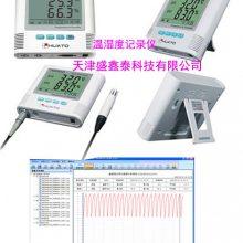 温湿度记录仪(药批企业GSP认证仪表)
