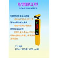 保定高碑店市 易县 徐水县车牌识别系统价格 晨昭科技