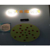 科技展品 科普展品 展馆设计 科技馆建设 教学仪器 厂家直销 力学-测试反应时