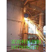 江西雷冶特种建筑工程有限公司