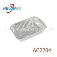 AC2204 铝箔锡纸餐盒容器酒店餐饮打包盒环保绿色打包便当盒直销