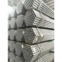 供应天津热镀锌钢管 镀锌带钢管