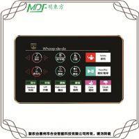 mouton 乌兰察布DMX512智能灯光控制器 - KTV中控器