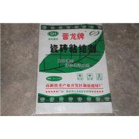 重庆高和牌 瓷砖胶 瓷砖粘结剂 厂家批发 量大从优 18875227025