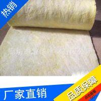 厂家铝箔玻璃棉卷 橡塑海绵敏华好 生产厂家