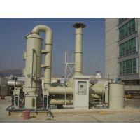 水木清XD高效废气洗涤脱硫除尘器