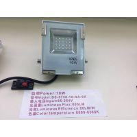 东达华BS-5730-10-NA投光灯室外防水投射灯大功率广告招牌灯