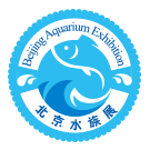 2017第三届北京国际水族用品展览会