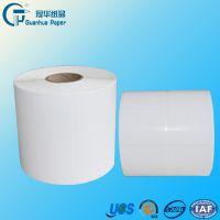 供应冠华纸品专业生产不干胶标签,铜板不干胶