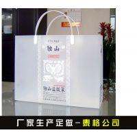 磨砂透明PP盒、磨砂透明斜纹PP盒、磨砂透明PVC名片盒、
