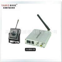 专业供应 2.4G、摄像头无线接收机套装 高清CCD