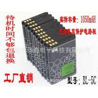厂家直销BL-5C电池 插卡音箱锂电池 超高容量手机电池