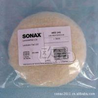 德国进口SONAX系列:车用漆面处理用兔毛球