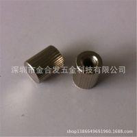 供应压花滚花螺母螺帽 非标定做紧固件连接件 /M4×φ8×10