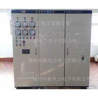 KGPS200-2.5 SCR-03中高频电源 辽宁锦州华新电炉