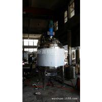 真空液洗锅 加热循环反应搅拌罐 液洗均质乳化混合罐 液洗乳化机