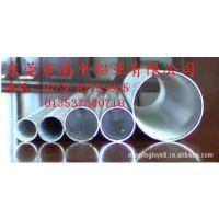 供应 美国ALCOA 大口径铝管、超硬铝管 7475厚壁铝管