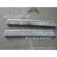 供应钢丝条刷  镀铜丝刷  条刷  不锈钢丝刷  可定做