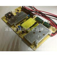 LED液晶电视超薄裸板电源15寸-24寸
