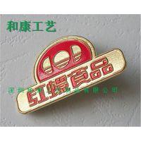 深圳订购金属胸章,胸章制作,找深圳胸章厂,定做徽章