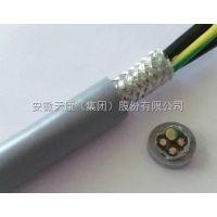 4G2.5 12G1 7G0.75 18G0.5高柔性电缆-安徽天康集团股份有限公司