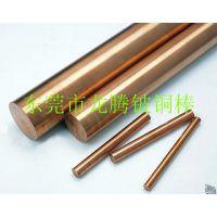 C17200铍青铜管作用,铍青铜管导电率多少