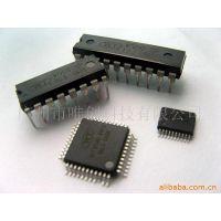 供应电动车语音芯片 电动车控制器语音