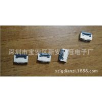 供应/FFC/FPC0.5-7/10/20/40/50/60p翻盖插座FPC0.5插座-16pFFC