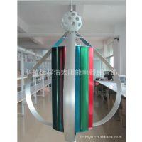 甘肃省兰州市供应风力发电机,磁悬浮风力发电,垂直轴风力发电