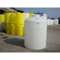 广州PE水箱/广州聚乙烯水箱/广州贮水罐/优质防腐蚀储罐/持久耐用