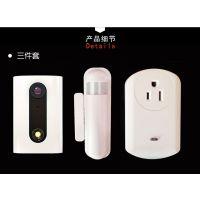 智能家居系统 远程监控系统 网络视频监控 智能网关摄像机
