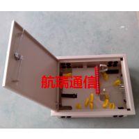 供应中国移动挂壁式SMC48芯光纤分线盒