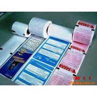 园美厂家供应纸卷印刷(热卖) 80*60  另售热敏纸电影票收银纸等