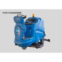 重庆洗地机全自动洗地机工业吸尘器