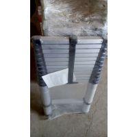 生产铝合金伸缩梯、铝合金伸缩梯的价格和图片、石家庄金淼电力提供