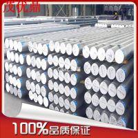 江苏昆山供应进口铝合金A2017硬铝合金棒 A-U2G H14铝板质量保证