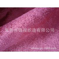 厂家直销 单面密丝绒布 金丝绒面料 平板天鹅绒 短毛绒