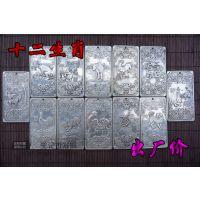 十二生肖一套十二个价 古玩杂项铜杂件 白铜挂件仿古腰挂 铜腰牌